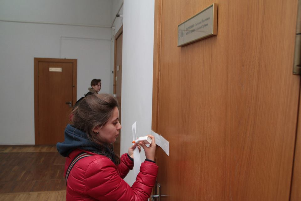 Occupy the Ministry of Education: Ukraine on the Path to European Education (2/3)
