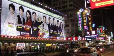 3. private tutor billboard