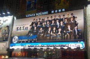 5. private tutor billboard