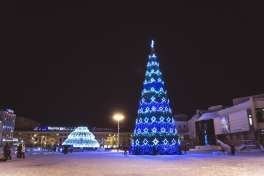 From Yakutia.info